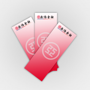 400gsm Silk Bookmarks